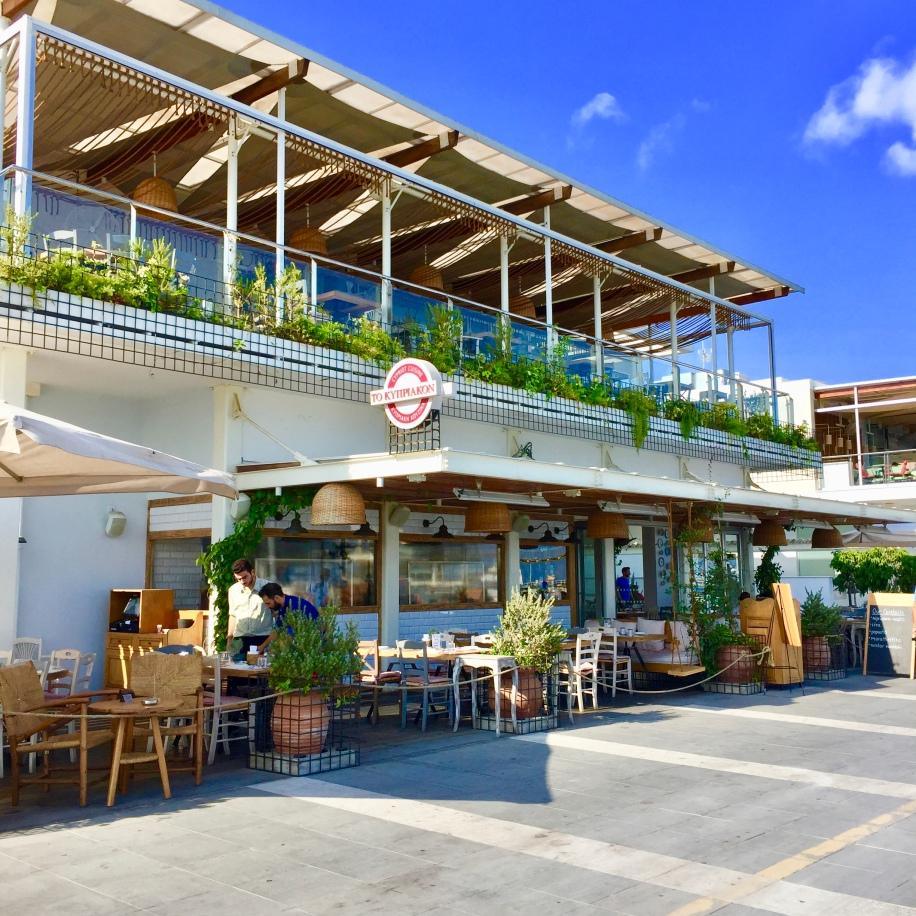 Kiriakon Restaurant Limassol